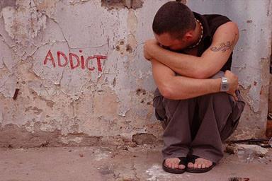 kak opredelit narkomana