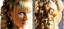 Как сделать стильную косу