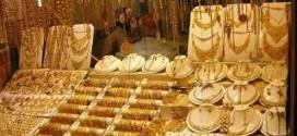 Как правильно подбирать золотую цепь
