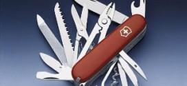 Швейцарский нож - это качественное изделие, от которого трудно отказаться