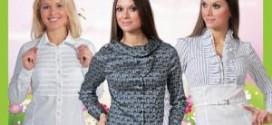 Как подобрать блузку по типу фигуры?