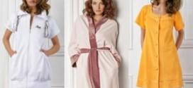 Одежда для дома – какая она?