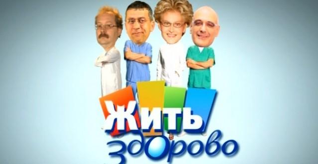jit-zdorov