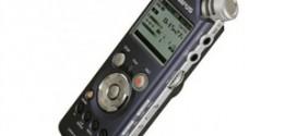 Диктофон - лучшее устройство, чтобы сделать приятное любимой