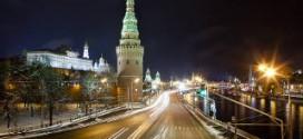 Путешествие в Москву на выходные: с чего начать