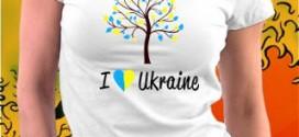 Топ 10 популярных патриотических изображений на современных футболках (2 часть)
