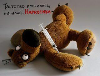 kak-opredelit-u-podrostka-simptomy-narkomanii1