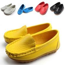 Обувь для мальчиков и девочек