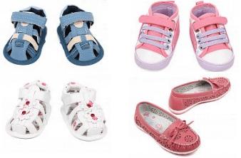 Обувь для малышей