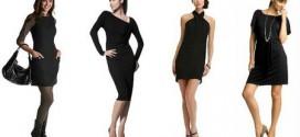 Чёрное платье: как выбирать и с чем носить?