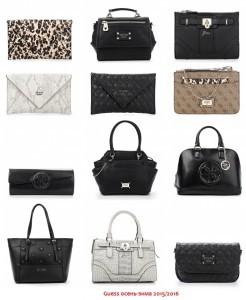 moda-sumki-zima-2015-2016-koja-i-meh