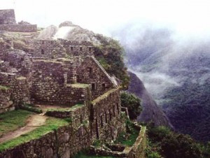 Что Вам привезти из Перу