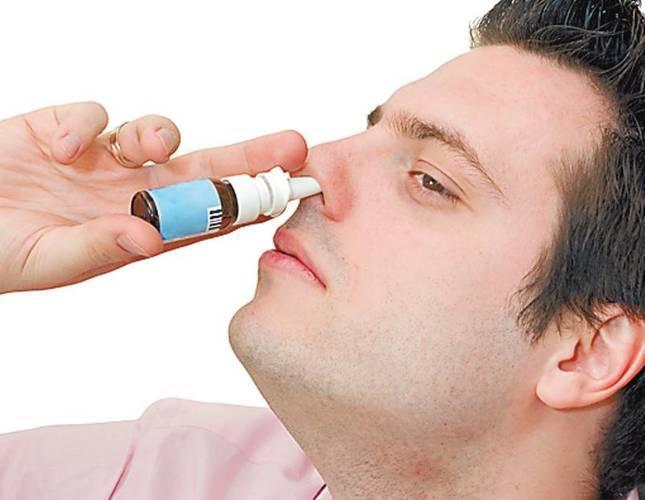Британские ученые изобрели спрей, который делает мужчин чувствительнее
