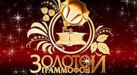 Новый дизайн «Золотого граммофона»