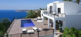 Продажа домов в Испании. Варианты недвижимости в солнечной стране