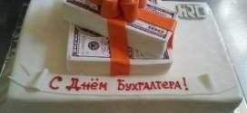 Подарки для тех кто празднует День бухгалтера