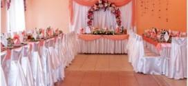 Как выбрать банкетный зал для свадебного торжества