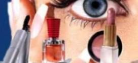 Косметика для глаз - какая она?