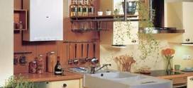 Выбор отопительного оборудования для дома