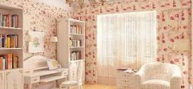 Как оформить дизайн спальни современной девушке