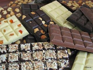 vidy-shokoladag