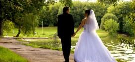 Фото со свадьбы наших знакомых