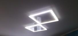Как обустроить освещение дома?