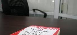 Выбор правильного адвоката по мошенническим и уголовным делам в городе Москва